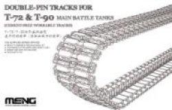 画像1: モンモデル[MENSPS-030]1/35 T-72/T-90シリーズの汎用ダブルピン履帯