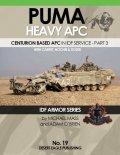 Desert Eagle[No.19]プーマ 重装甲歩兵戦闘車 -センチュリオンベースの装甲兵員輸送車 Part.3-