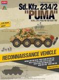 """アカデミー[AM13514]1/35 Sd.KFZ.234 / 2 """" Puma """" Reconnaissance Vehicle"""