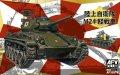 AFV  Club[FV35S74] 1/35 陸上自衛隊 M24軽戦車