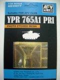 AFV Club[AG35017] 1/35 YPR765APRI用エッチングメッシュパーツ