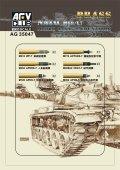AFV  Club[AG35047]1/35 M68/L7 105mm砲弾 真鍮製