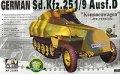 AFV Club[FV35068] 1/35 Sd.kfz.251D/9 カノーネンワーゲン