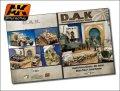 AKインタラクティブ[DAK1211]書籍 モデリングDAK