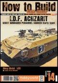 AKインタラクティブ[HTB14]How to Build 第14号 アチザリット重歩兵戦闘車