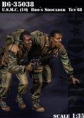 "Bravo6[B6-35038]1/35 米海兵隊(10)""戦友の肩を借りて"" テト攻勢'68(2体セット)"