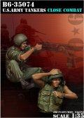 Bravo6[B6-35074]米 戦車クルー「近接戦闘」ベトナム(2体セット)