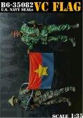 Bravo6[B6-35082]1/35 米 ベトコン旗を持つネイビーシールズ