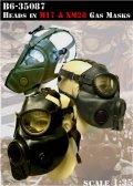 Bravo6[B6-35087]1/35 M17 & XM28 ガスマスク付き ヘッド