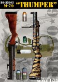 Bravo6[B6-35092]1/35 M79 「サンパー」グレネードランチャーセット(3丁セット)