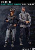 Bravo6[B6-35106]1/35 防寒服のドイツ戦車兵(2体セット)