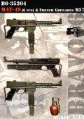 Bravo6[B6-35204]1/35 仏MAT-69 短機関銃(6個)&手榴弾セット