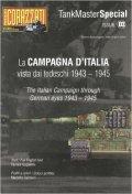 [TMS-03] タンクマスタースペシャル No.3 イタリア1943-1945 ドイツ軍編