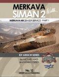 Desert Eagle[No.12] メルカバ Mk.II Part.1