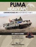Desert Eagle[No.11] プーマ 重装甲兵員輸送車 Part.1