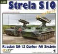 WWP [G050] ストレラ-10  ロシア軍SA-13 ゴファー対空システム ディテール写真集