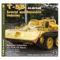 WWP [G016] 露 T-55特殊改造車&戦車回収車 ディティール写真集