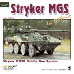 画像1: WWP [G027] 米 M1128ストライカーMGS装輪自走砲 ディティール写真集