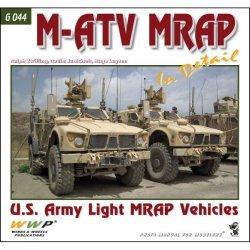 画像1: WWP [G044] WWII M-ATV MRAP ディティール写真集