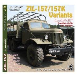 画像1: WWP [G009] 露 ZiL-157トラック  ディティール写真集