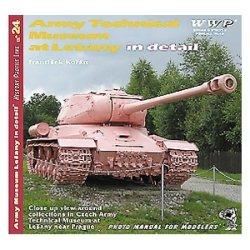 画像1: WWP [R024] チェコ レシャニー陸軍博物館 写真集