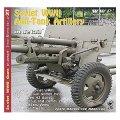 WWP [R027] WWII露 対戦車砲  ディティール写真集