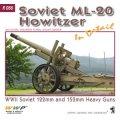 WWP [R066]WWII露 ML-20 152mm野戦榴弾砲 ディティール写真集