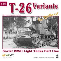 画像1: WWP [R072] WWII露 T-26軽戦車 ディティール写真集