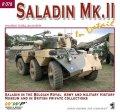 WWP [R078] サラディンMk.IIディティール写真集