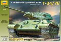 ズベズダ[ZV3535] 1/35 ソ連T34/76 1942年型