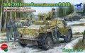 ブロンコ[Bro35033] 1/35 独・Sd.kfz221軽偵察装甲車28mm対戦車砲搭載sPzB.41型
