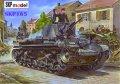 ブロンコ[Bro35065] 独シュコダPz.Kpfw35(t)軽戦車