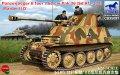 ブロンコ[Bro35097] 1/35 独・マーダーIID7.62cm(r)対戦車自走砲