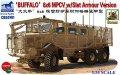 ブロンコ[Bro35101] 1/35米・バッファローMPCV地雷除去車両・増加装甲スラットアーマー
