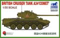 ブロンコ[Bro35910] 英・A34コメット巡航戦車+組み立てキャタピラ限定