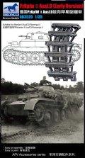 ブロンコ[CBA3520] 1/35 独・II号D型初期型連結キャタピラ