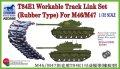 ブロンコ[CBA3566] 米M46/M47戦車用T84E1可動キャタピラ・ラバータイプ