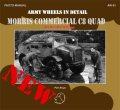 Capricorn Publications[AW03]Morris Commercial C8 Quad Mk.I Mk.II Mk.III No.5Body