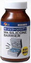 MRホビー[VM008]Mr.シリコーンバリアー〈多目的離型剤〉