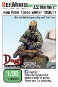 DEF.MODEL[DF35003]1/35 米海兵隊 ジープ乗車兵 朝鮮戦争 1950/51冬
