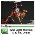DEF.MODEL[DF35007]1/35 WWI ラクダに跨乗したアラブ人旗手