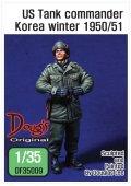 DEF.MODEL[DF35009]1/35 米 戦車長 朝鮮戦争1950-51 冬季防寒服