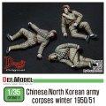 DEF.MODEL[DF35011]1/35 中国軍/北朝鮮軍 戦死者セット(3体セット)