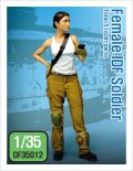 DEF.MODEL[DF35012]1/35 イスラエル女性兵士(現用)