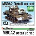 DEF.MODEL[DM35056]1/35 現用米  M60A2 ディティールセット(アカデミー用)