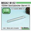 DEF.MODEL[DM35061]1/35 現用米  M60A2 金属砲身(1)(アカデミー用)