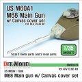 DEF.MODEL[DM35073]1/35 現用米 M68 105mm砲金属砲身(M60A1用)防盾カバー付き(AFVクラブ用)