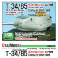 DEF.MODEL[DM35075]1/35 WWII露 T-34/85 S-53砲 1944年型後期型砲塔 第112工場製(アカデミー用)