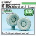 DEF.MODEL[DW35078]1/35 現用米 M1082 トレーラー 自重変形タイヤ 1(ミシュラン)(トラペ用)
