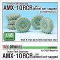 DEF.MODEL[DW35085]1/35 現用仏 AMX-10 RCR 装輪戦車駆逐車 自重変形タイヤ(タイガーモデル用)